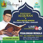 Cak Imin Akan Khatamkan Al-Quran dan Wayangan Bersama 50 Ribu Warga Pekalongan