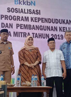 Siti Masrifah: Kampung KB Sebagai Wahana Pemberdayaan Masyarakat